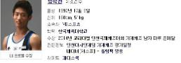 [인천 아시안게임] '도마의 신' 양학선, 햄스트링 부상…훈련 중단