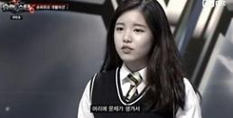 슈퍼스타K6 송유빈 건강상 자진하차…제작진 논란 신경쓰이긴 했지만