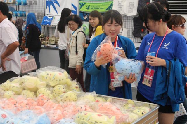 仁川亚运会吉祥物成热卖品