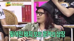 세바퀴 가수 김종서, 긴머리와 강한 인상 때문에 불심검문 받았다.