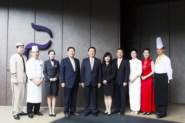 韩国高级酒店推特色服务招揽中国游客