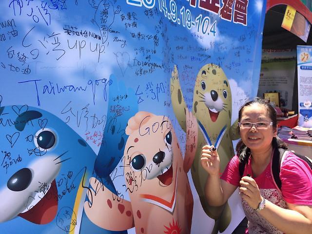 受益于仁川亚运会  中国游客将大举访韩