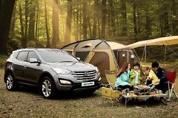 현대차, 다문화 가정 초청 숲 가꾸기 캠핑 페스티벌 개최