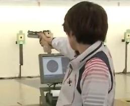 [아시안게임] 여자 25m 권총 단체전 '금메달' 쾌거