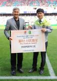 K리그, 2014 2차 '스타디움상' '팬 프렌들리 클럽' 현장 시상