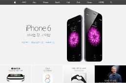 아이폰 첫주 1000만대 이상 판매
