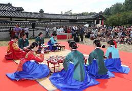 .朝鲜时代宫廷饮食展在昌德宫举行.