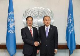 [영상중국] 장가오리, 반기문 총장에 중국, 기후변화대응 600만 달러 지원