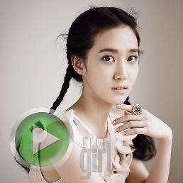 [AJU TV] 박은빈 비밀의 문에서 홍씨는 강한 여성