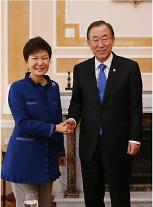 President Park to address UN General Assembly Wednesday