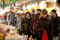 Foreign residents in S. Korea exceed 1.7 million