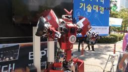 [AJU TV] 과학과 문화의 융합, '2014 경기과학기술대전'
