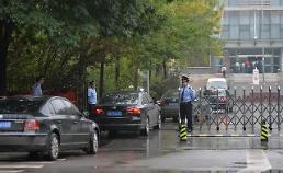 [영상 중국] 사정칼날 맞은 류톄난 전 발개위 부주임, 24일 공개재판