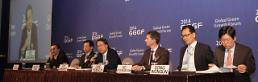 .GGGF to discuss Industry 4.0 for Korea .