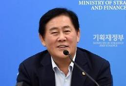 최경환, 수감 기업인 선처에 공감
