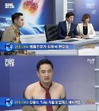 SNL 강용석, 생방송 중 바바리맨 변신 그곳에 샤기컷을?