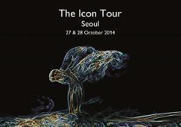 롤스로이스, 브랜드탄생 110주년 기념 전시회 서울서 개최