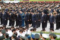 [영상중국] 순국 선열을 추모합니다 중국 시진핑 지도부 열사기념일 행사 참석