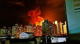 한국타이어 대전공장 창고 화재