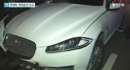 [영상포함] 현정화 음주운전 당시 탔던 재규어 F-1…알고보니 억대 고급 스포츠카