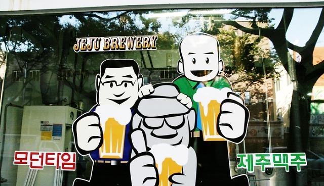 手工啤酒品尝济州岛的新鲜与清醇