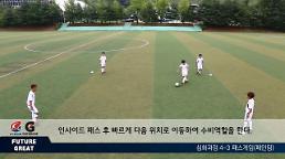 K리그, 유소년 축구인성교육 프로그램 'FUTURE GREAT' 전국 배포