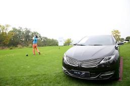 포드코리아, 제5회 링컨 고객 초청 골프 대회 성료