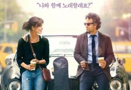 .US musical drama film Begin Again enjoys surprise success in South Korea  .