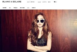 .[K-pop] Girls' Generation's withdrawn member Jessica renames and relocates her fashion bushiness.