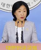 중기중앙회 직원 성희롱 자살 파장