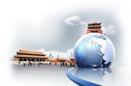 골든브릿지투자증권, <R>중국</R>에 판다