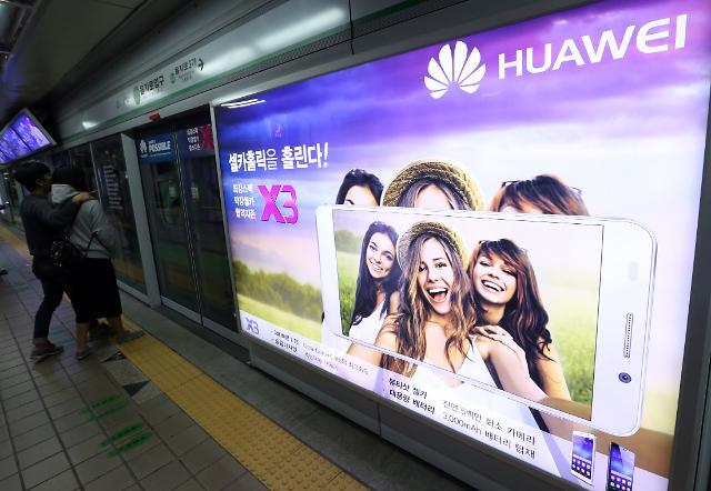 华为韩国推出智能手机x3