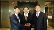 자동번역 업체 '시스트란 인터내셔널', 일본이어 중국 진출