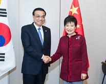 [영상중국] 이탈리아에서 만난 박근혜 대통령, 리커창 총리 잘 해봅시다