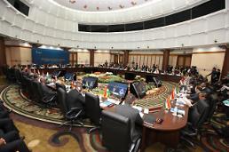 ITU 전권회의 오늘 개막