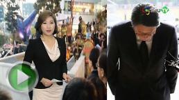 [AJU TV] 이데일리 곽재선 회장 장학재단 통해 판교 사고 학비 지원하겠다