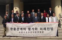 성균관대 성균중국연구소–중국공산당 중앙당교 국제전략연구소 국제회의 개최