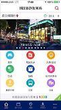 韩国旅游发展局推出自由行中文应用程序