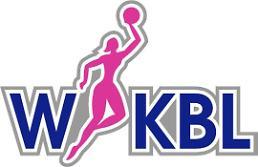 WKBL 2014-2015시즌 미디어데이 개최…5개월간의 대장정 돌입