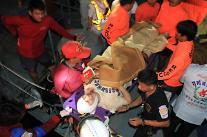 泰国船只相撞致23名中国游客受伤2名韩国人失踪