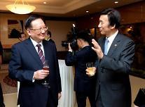 前中国外交部部长唐家璇访韩
