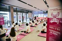 포드코리아, 모녀를 위한 유방암 교실 핑크 워리어스 클래스 개최