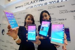 삼성 스마트폰 점유율 소폭 상승