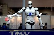 Three-legged ping pong-playing robot created
