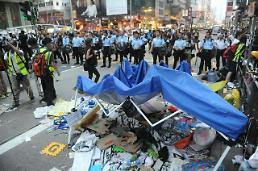 홍콩 시위대 정부 첫 공식 대화...극명한 입장차만 확인