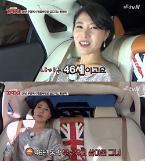 택시 황영희 46살, 남편도 자식도 없다