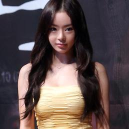 서우 김윤서, 패션위크 참석해 나란히 앉아 쇼 관람