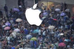 中서 애플 아이클라우드 해킹