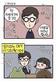 웹툰작가 김진 이윤창 열애설에 네티즌 식스센스급 반전…이제 보내드릴게요