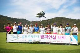 [골프계] 골프존카운티 챔피언십대회, 서영훈씨 우승